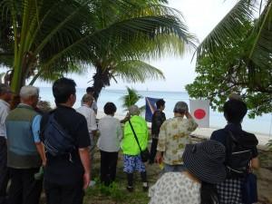 マロエラップ環礁を望んで慰霊祭を挙行
