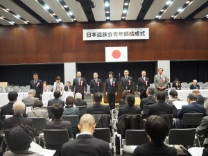 日本遺族会青年部共同代表