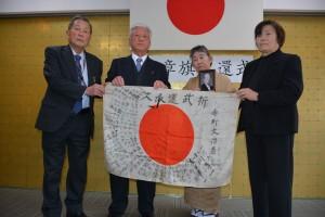 愛知県護国神社で日章旗返還式