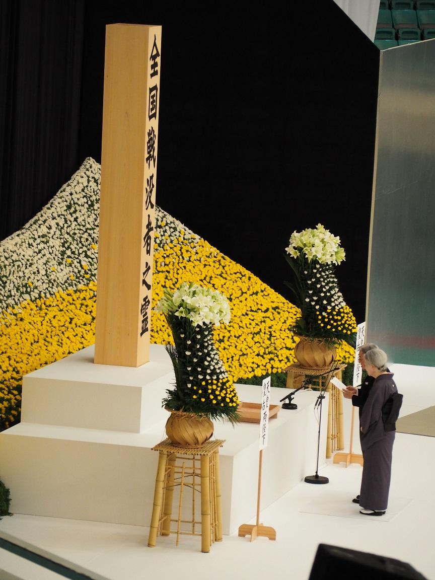 追悼 式 全国 戦没 者 全国戦没者追悼式における大島衆議院議長追悼の辞
