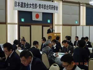 合同研修会で挨拶する宇田川副会長