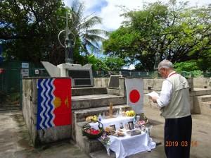 ギルバート諸島ベシオ島での慰霊祭