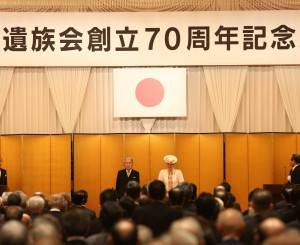 本会創立70周年記念式典に天皇皇后両陛下がご臨席