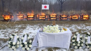 収容した遺骨を荼毘に付して焼骨式、追悼式を挙行=スミルヌイフで