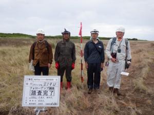 本山部落周辺の壕を踏査した団員